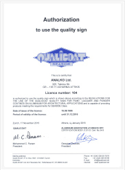 Analko_LTD_certification_Qualicoat-2016