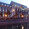 Palace Of Justice Bucuresti